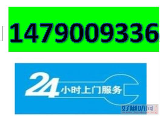 滁州小天鹅洗衣机维修电话(小天鹅售后服务中心)