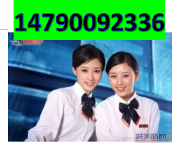 滁州志高空调售后维修电话《志高服务维修专线电话