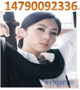 滁州海尔洗衣机维修电话服务网点