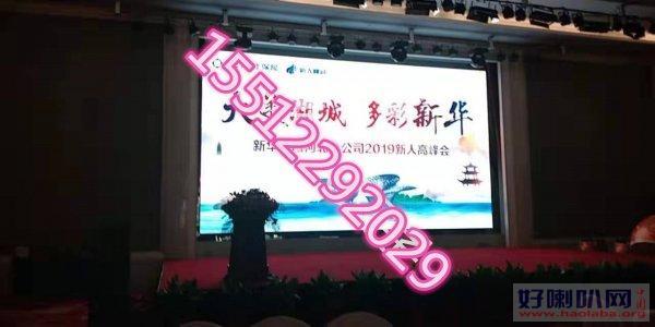 衡水冀州区演艺公司演出公司庆典公司舞台搭建执行公司