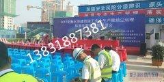 河北枣强礼仪庆典演出公司舞台音响租赁公司