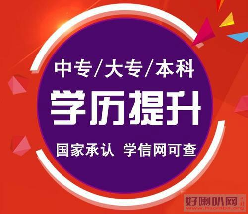 学历网可查询学历(广西函授成高招生)桂林理工大学
