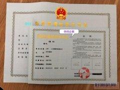 济宁专业办理劳务派遣经营许可人力资源服务许可证