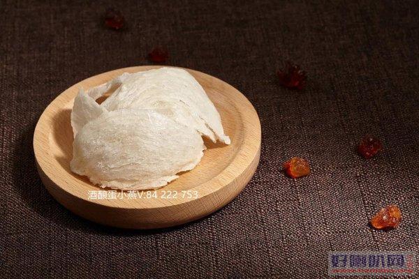 天生平胸刘燕酿制燕窝酒酿蛋+食疗让你吃出傲人胸围