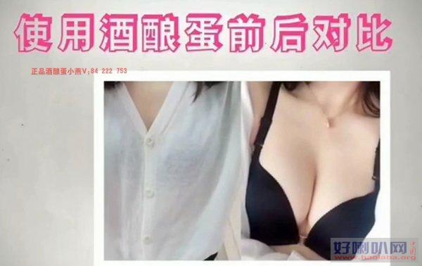 刘燕燕窝酒酿蛋粉嫩公主事实的真相竟是这样的!