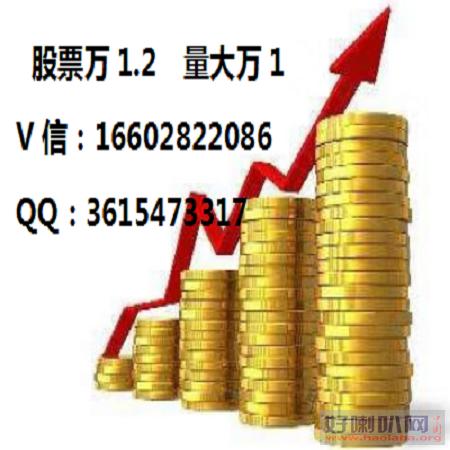 网上股票开户佣金最低多少?低至万一免五元,内江福利