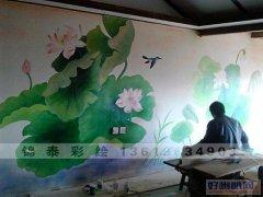 彝族文化彩绘彝族墙绘墙画彝族服装服饰插画彝族墙体彩绘