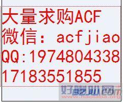 无锡求购ACF胶 无锡回收ACF