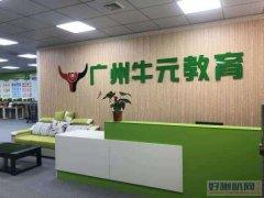 广州低压电工、高压电工、电焊、登高、制冷、哪里报名?