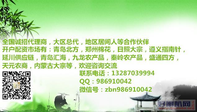 郑州棉花开户市场交易时的两种运动形式推动与衰竭