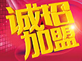 香港汇信国际期货主账户一级代理招商5美金代理条件