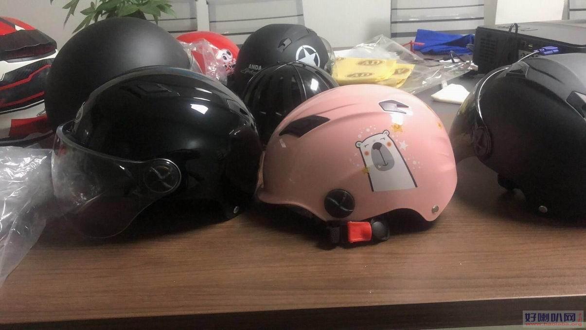 广州从化头盔公司