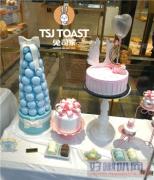 """广州通达餐饮管理有限公司,旗下品牌兔司家创新""""烘焙+""""模式"""
