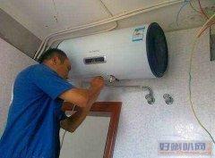 热水器不点火上门维修