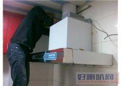 油烟机维修 厨具维修等各类厨电