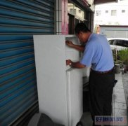 专业维修冰箱 冰柜 制冰机 等制冷设备