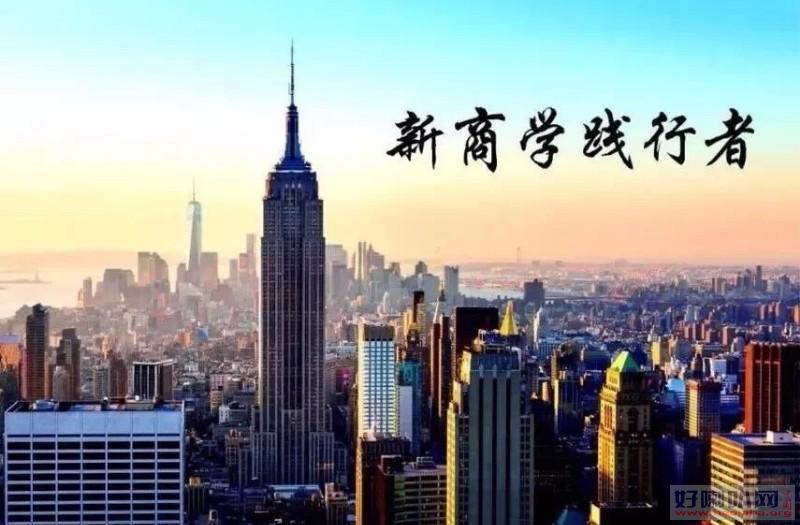 mba招生mba学费免联考mba招生商学院香港亚洲