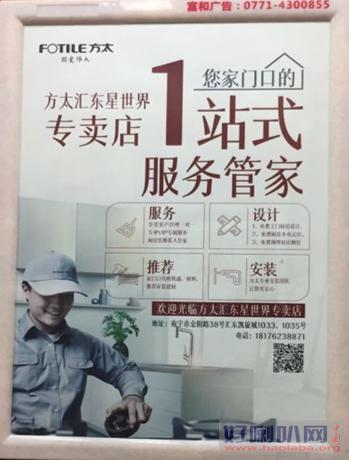南宁小区电梯广告位置招商
