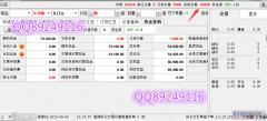 贵州指南针专业开户免息配资 贵州指南针配资开户