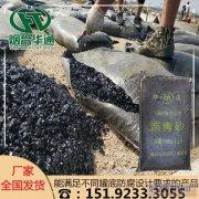 安徽黄山化工储罐垫层冷沥青砂材料供应厂家