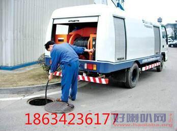 丰镇市专业管道疏通清理化粪池高压清洗管道电话