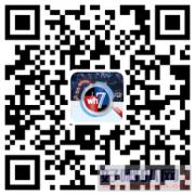黄山IF沪深300股指IC中证500股指期货t+0交易模式长