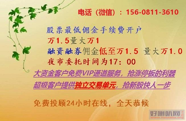 重庆超多券源,哪家券商融资融券佣金低至成本价