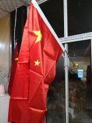 西安门市商店门口国旗批发,1米国旗党旗现货,立等拿走