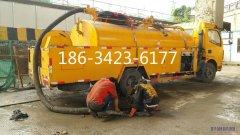 忻州市专业高压清洗管道 清理污水井沉淀池 电话