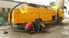 赤峰市污水处理泥浆淤泥市政排水管疏通高压清洗管道电话