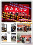 南京有五年制专转本培训班?针对性辅导英语和两门专业课吗?