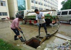抚顺新抚区清理化粪池、抽粪抽下水井、高压清洗管道