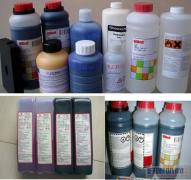 廊坊喷码机耗材 廊坊喷码机墨水及添加剂