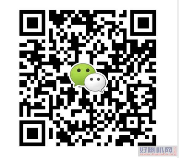 香港公司公证申请所有条件及详细细节