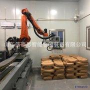 铁粉全自动拆垛机 机器人拆垛设备供应商