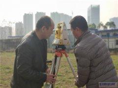 大理建筑测量学习班沉降观测学习