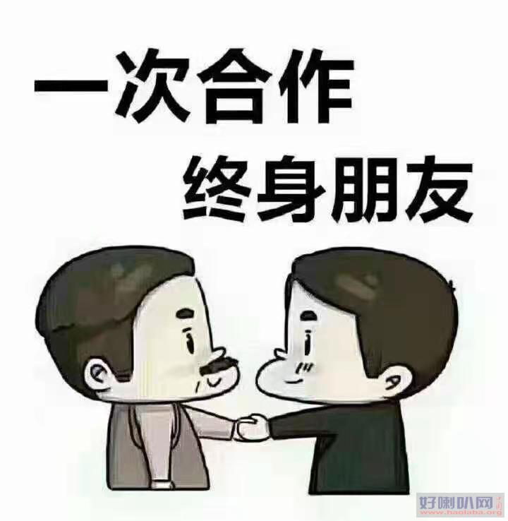 天津北辰汽车电子招聘普工