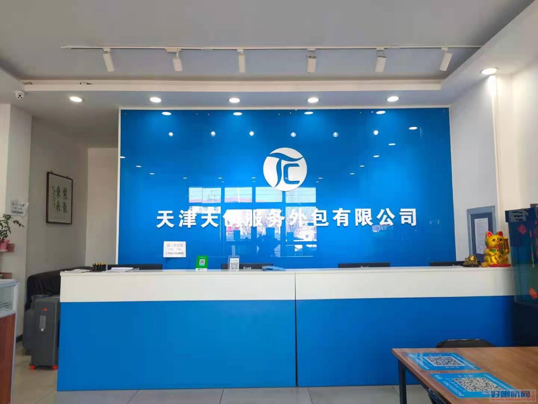 天津发动机有限公司招聘普工