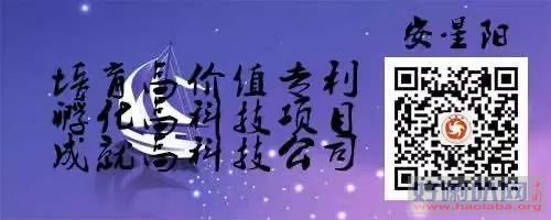 专业的货款追收代理律师 杨文明律师 专业律师 专业服务