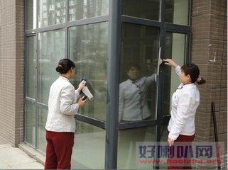 广州玻璃清洁有限公司
