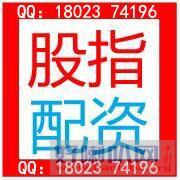 广州个人投资股指期货需注意什么?沪深300股指期货配资交易