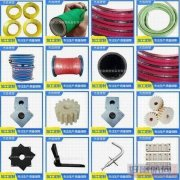 尼龙齿轮 尼龙套 塑料制品 注塑塑料件