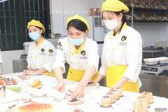 蛋糕培训 面包培训西点培训