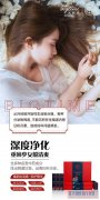 大时代北京同仁堂私护精华:站上风口创业,事半功倍