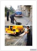大同各县市专车清理化粪池、清掏污水井,管道清洗电话