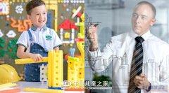 0-6岁亲子早教、托育、幼儿园加盟创业就找乐融儿童之家.