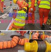 淮南管道非开挖修复,紫外光固化修复,CCTV检测,合作共赢!