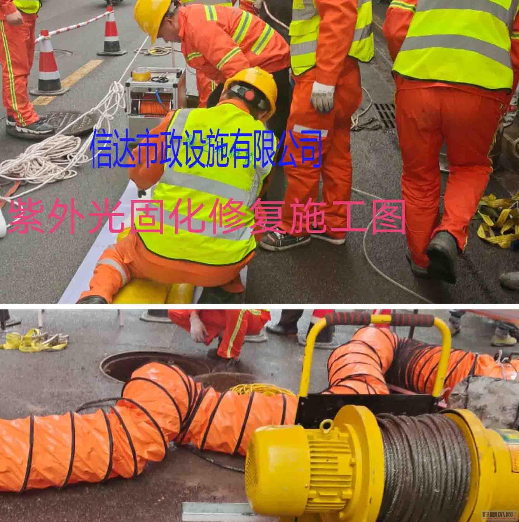 大同县非开挖管道修复,紫外光固化修复,喷涂修复,合作共赢!