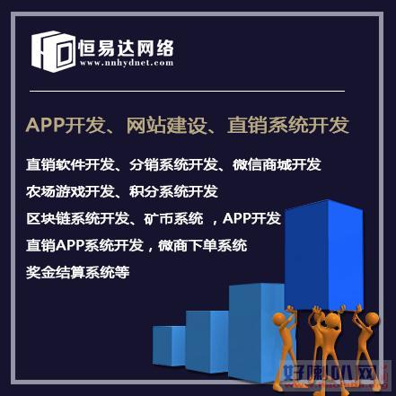 淘客商城系统搭建定制,淘客APP系统源码开发