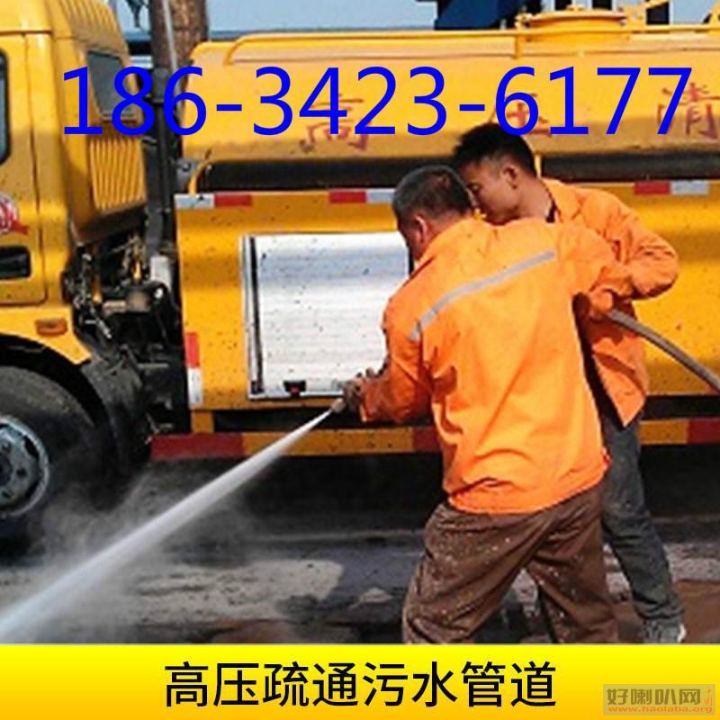 忻州市雨污管道疏通清淤,清理化粪池污水池沉淀池,泥浆外运